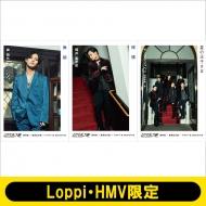《超特急文庫3》 カイセットB【Loppi・HMV限定】