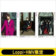 《超特急文庫3》 リョウガセットB【Loppi・HMV限定】