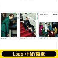 《超特急文庫3》 タクヤセットA【Loppi・HMV限定】