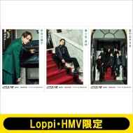 《超特急文庫3》 タクヤセットB【Loppi・HMV限定】