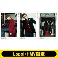 《超特急文庫3》 ユーキセットB【Loppi・HMV限定】