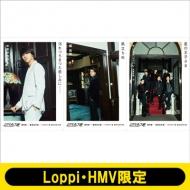 《超特急文庫3》 タカシセットB【Loppi・HMV限定】