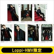 《超特急文庫3》 7冊セットB【Loppi・HMV限定】