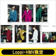 《超特急文庫3》 7冊セットA【Loppi・HMV限定】