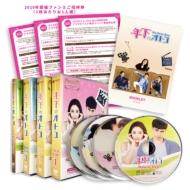 『年下のオトコ』DVD3巻セット+特典DVD