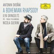 Violin Concerto, Romance: Gringolts(Vn)Guerini / Prague Philharmona +othello, Carnival