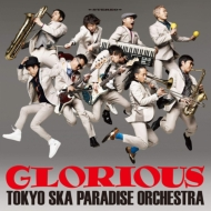 Glorious (輸入盤/アナログレコード)