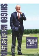長嶋茂雄カレンダー2019