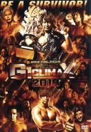 G1 CLIMAX 2018