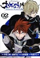 ナヴァグラハ -Virgin 9 soulS-2 CD付き特装版 講談社キャラクターズライツ