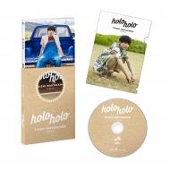 中川大志 1stBlu-ray『holoholo』初回限定版(特製ミニクリアファイル封入)