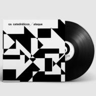 Os Cadetraticos - Ataque (180グラム重量盤レコード/Far Out Recordings)