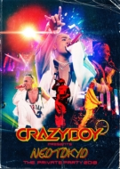 CRAZYBOY presents NEOTOKYO -THE PRIVATE PARTY 2018-