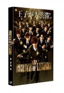 ドラマ「PRINCE OF LEGEND」前編 DVD