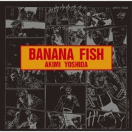 BANANA FISH (SHM-CD)