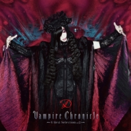 Vampire Chronicle 〜V-Best Selection Vol.2〜