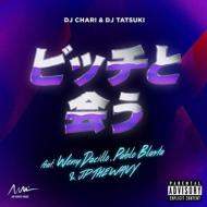 ビッチと会う Feat.Weny Dacillo, Pablo Blasta & Jp The Wavy