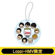 キャラクターキーホルダー【Loppi・HMV限定】