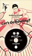 レッツゴーボウリング 【完全生産限定盤】<新春ストライクパッケージ仕様>(CD+ピンズ+ポスター)