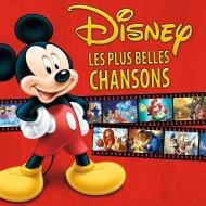 Les Plus Belles Chansons (アナログレコード)
