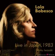1983年東京ライヴ:ローラ・ボベスコ(ヴァイオリン)、岩崎 淑(ピアノ) (3枚組アナログレコード/TOKYO FM)