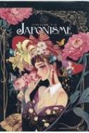 JAPONISME マツオヒロミ絵暦 2019 壁掛