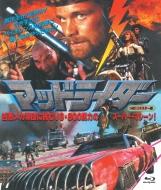 マッドライダー HDリマスター Blu-ray