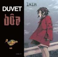 serial experiments lain duvet ep (7インチシングルレコード)