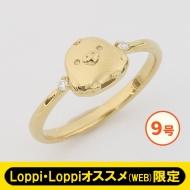 キイロイトリ ゴールドリング9号【Loppi・Loppiオススメ限定】[2回目]