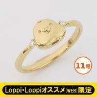 キイロイトリ ゴールドリング11号【Loppi・Loppiオススメ限定】[2回目]