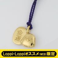 根付(ゴールド)キイロイトリ【Loppi・Loppiオススメ限定】[2回目]