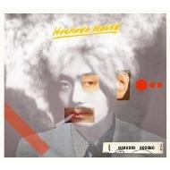 HOCHONO HOUSE (アナログレコード)