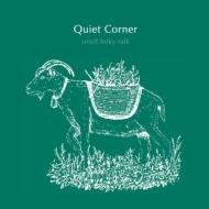 Quiet Corner small folky talk