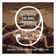 交響曲全集 ミヒャエル・ザンデルリング&ドレスデン・フィル(5CD)