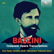 ヴァイオリンによるオペラ・トランスクリプション集 アンカ・ヴァシーレ・カラマン、アレッサンドロ・トレベスキ(5CD)