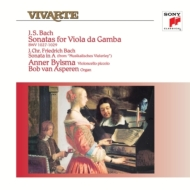 ガンバ・ソナタ第1番、第2番、第3番:アンナー・ビルスマ(チェロ・ピッコロ)、ボブ・ヴァン・アスペレン(オルガン)(180グラム重量盤レコード/Analogphonic)