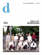 [Dicon] SEVENTEEN Think about CARAT【Loppi・HMV限定】