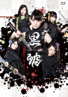 舞台「黒鯱」Blu-ray