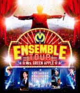 ENSEMBLE TOUR 〜ソワレ・ドゥ・ラ・ブリュ〜(Blu-ray)