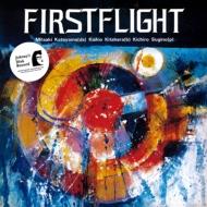 First Flight (アナログレコード)
