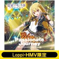 Passionate Journey アクリルキーホルダー付セット