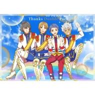 KING OF PRISM サンクスダブルパック Blu-ray Disc