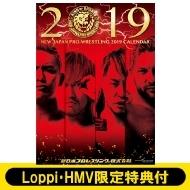 新日本プロレス 2019年カレンダー