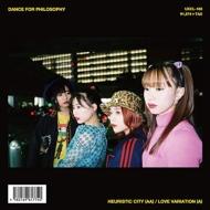 ラブ・バリエーション with SCOOBIE DO / ヒューリスティック・シティ (7インチシングルレコード)