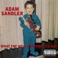 【RSDBFD2018】アダム・サンドラーのセカンド・アルバムがアナログ化