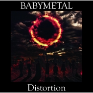 Distortion (Red Colored Vinyl, Download, Limited To 2000)