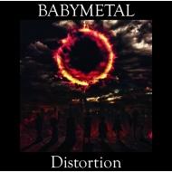Distortion【2018 RECORD STORE DAY BLACK FRIDAY 限定盤】(輸入盤/12インチシングルレコード)