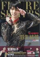 FIGURE SKATERS(フィギュア・スケーターズ)13 INROCK (インロック)2019年 1月号増刊