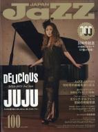 Jazz Japan (ジャズジャパン)vol.100 2019年 1月号