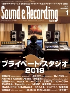 Sound & Recording Magazine (サウンド アンド レコーディング マガジン)2019年 1月号